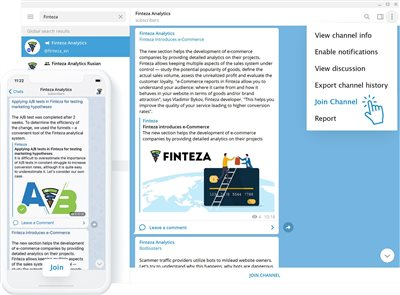 Subscribe to Finteza Analytics — new Telegram channel about Internet analytics