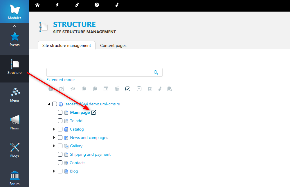 Select a page to insert the Finteza code in the Structure section